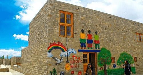 racho school